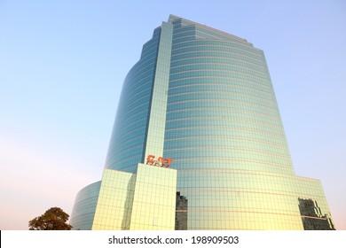 BANGKOK, THAILAND - DECEMBER 21, 2013: CAT Telecom Building in Bangkok. CAT Telecom is a telecommunications infrastructure company with more than 5,000 employees.