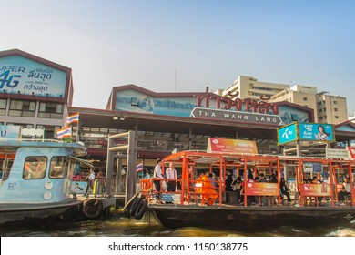 Bangkok, Thailand - December 21, 2017: Tha Wang Lang (Siriraj) Pier market, the most popular local market in this area. Located next to Siriraj Hospital and at the Wang Lang Pier aka Prannok Pier.