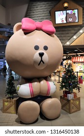 Bangkok / Thailand - December 22 2018: Cute Naver Line character Choco Bear Doll at LINE Village Store Bangkok