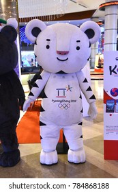 Bangkok, Thailand - December 23, 2017: Soohorang (A White Tiger Mascot of The 2018 Winter Olympics) displays at the theater