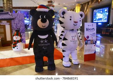 Bangkok, Thailand - December 23, 2017: Soohorang (A White Tiger Mascot of The 2018 Winter Olympics) and Bandabi (An Asiatic Black Bear Mascot of The 2018 Winter Paralympics) display at the theater