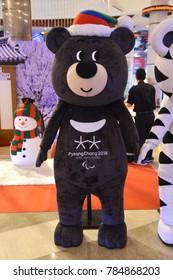 Bangkok, Thailand - December 23, 2017: Bandabi (An Asiatic Black Bear Mascot of The 2018 Winter Paralympics) displays at the theater