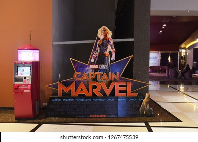 Bangkok, Thailand - December 25, 2018: A Standee of The Marvel Hero Movie Captain Marvel or Carol Danvers stars by Brie Larson displays at the Theater