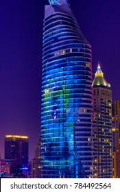 BANGKOK, Thailand December 28, 2017: Light show 3 D of new building in Bangkok, Thailand