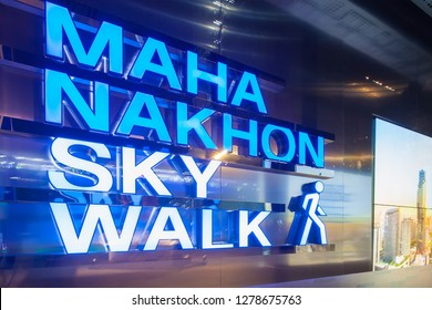 Bangkok / Thailand - December 28 2018: Blue light wording name of new landmark bangkok city mahanakhon skywalk at king power mahanakhon thailand highest observation deck