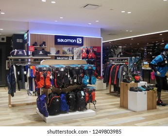 Bangkok, Thailand - December 5, 2018 : Salomon shop at Siam Discovery shopping mall. Salomon is a sports equipment manufacturing company.