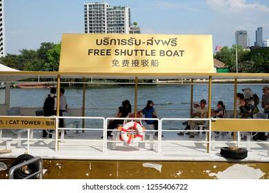 Bangkok, Thailand - December 7, 2018: ICONSIAM shuttle boat along Chao Phraya river.