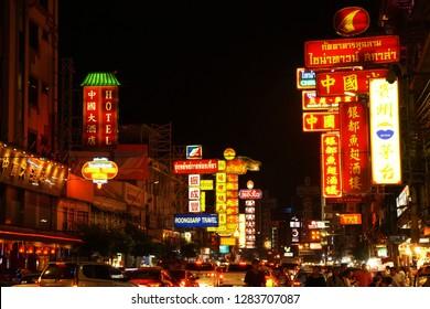 Bangkok Thailand - December 7 2018 : Landscape of Street food at Yaowarat Road in night light is chinatown of Bangkok Thailand