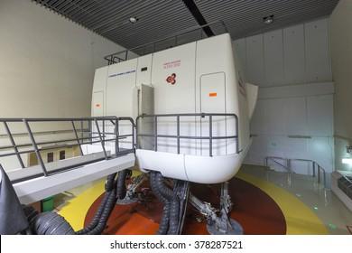Full Flight Simulator Images, Stock Photos & Vectors