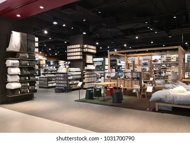 BANGKOK, THAILAND - FEB 14, 2018 : Interior view of Muji Store at Central Embassy Shopping Mall. Muji is a Japanese retail company which sells a wide variety of household and consumer goods.