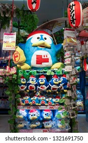 Bangkok, Thailand - Feb 22, 2019 : A photo of Penguin mascot belongs to Donki. Don Don Donki or Donki Mall is a very popular discount store in Japan. Donki Mall Thonglor grand opening ceremony on 22 Feb.