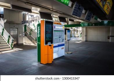 Bangkok, Thailand - February 05 2017: Touchpoint Bangkok Public Transit System in station