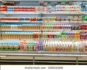 Bangkok, Thailand - February 11 2018: Dairy product and yogurt on the shelf in supermarket.