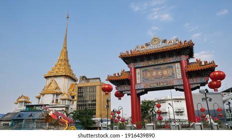 bangkok-thailand-february-12-2021-260nw-