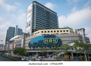 BANGKOK, THAILAND -February 14, 2016: MBK Shopping Center. It was the  largest mall in Asia when opened in 1985 and still attracts more than 100,000 visitors daily.