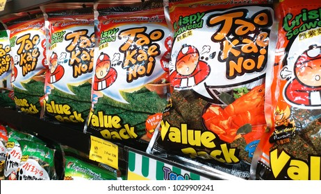 BANGKOK, THAILAND : FEBRUARY 17, 2018 - Assortment of Tao Kae Noi seaweed snack products in Tao Kae Noi Land shop. Tao Kae Noi is a popular seaweed snack produced from Thailand.