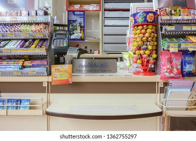 "BANGKOK, THAILAND - FEBRUARY 22, 2019: ""Please use next register"" message at Payment Point or Cashier in 7-Eleven shop, Bangkok, Thailand. 7-Eleven is an international chain of convenience stores."