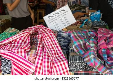 BANGKOK, THAILAND - February 23, 2019 : Loincloth (Phakhaoma) are the otop products for sale at Chatuchak weekend market Bangkok, Thailand.