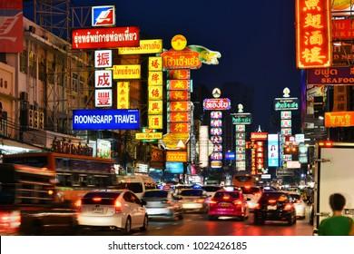 BANGKOK, THAILAND - JAN 24, 2018: Yaowarat Road, the main street of Chinatown in Bangkok, Thailand at night
