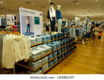 BANGKOK, THAILAND - JANUARY 08, 2019: Interior of the Uniqlo store in the central world shopping center