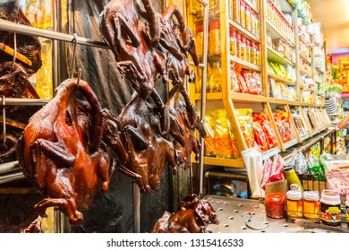 Bangkok, Thailand, January 12 2018 - Interior of famous food shop on Yaowarat Road in Bangkok, Thailand's Chinatown specialises in preserved spicy meats