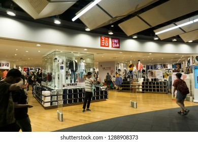 BANGKOK , THAILAND - January 12, 2019: Uniqlo store, a lot of people will come to this holiday shopping to buy things to spend a day off.