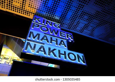 BANGKOK, THAILAND - JANUARY 12, 2019: The name of King Power Mahanakhon Tower, ThailandÕs newest iconic travel landmark & highest observation deck.