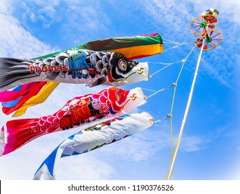 BANGKOK, THAILAND - JANUARY 14, 2017: Japanese colorful Koinobori Carp Streamer Fish with blue sky background