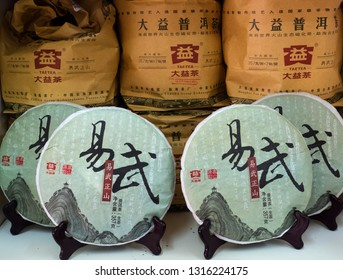 BANGKOK, THAILAND - JANUARY 23, 2019: Collectible puer tea on storefront in Chinatown