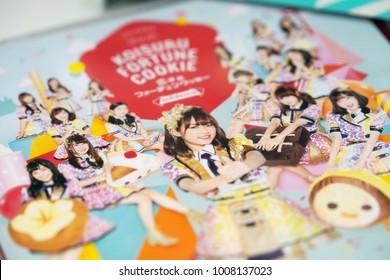 BANGKOK, THAILAND - JANUARY 23 -Closeup on BNK48 Single CD Koisuru Fortune Cookie  on January 23,2018