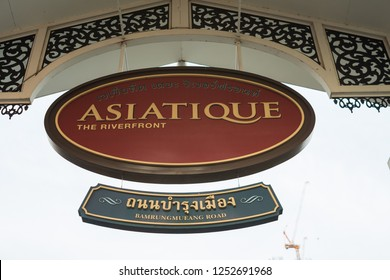 Bangkok, Thailand - January 3, 2016: View of Asiatique The riverfront Sign in Bangkok.