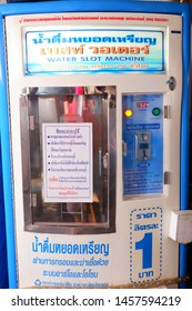Bangkok, Thailand - Jul 15, 2019: Water filling machine with coin operated service often available in dormitories or apartments for economical service. Convenient and very popular in bangkok.