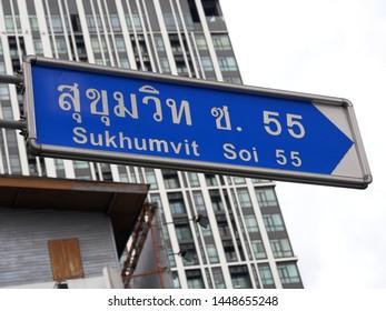 Bangkok, Thailand - July 10 2019: Thong Lo (Thonglor) (Soi Sukhumvit 55) run from the Thong Lo BTS Station on Sukhumvit Road north to Phetchaburi Road.