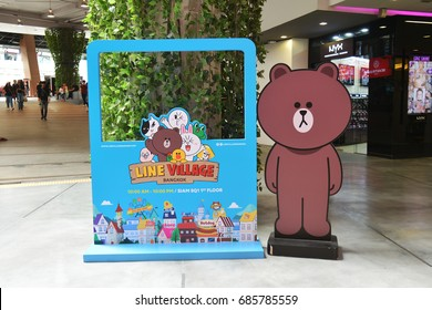 Bangkok, Thailand - July 14, 2017: LINE Characters Photo Spot in Siam Square One Shopping Center is to promote LINE Village Store at the 1st Official LINE Store in Thailand.