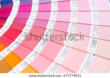 Bangkok Thailand July 15 2017 Color Stock Photo Edit Now 677774815
