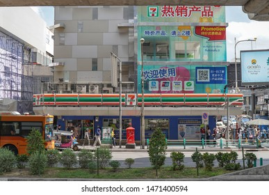 Bangkok, Thailand - July 16, 2019 : 7-Eleven convenience store at Siam square in Bangkok. 7-Eleven is the world's largest chain of convenience stores.