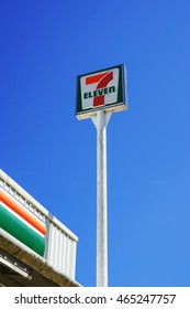 BANGKOK, THAILAND - JULY 17, 2016: 7-Eleven store exterior and sign. 7-Eleven is the world's largest operator and franchiser of convenience stores