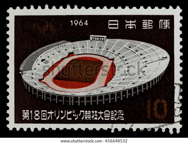 "BANGKOK, THAILAND - JULY 18, 2016: A postage stamp printed in Japan shows national Kasumigaoka stadium, series ""Tokyo Olympic Games"", circa 1964."