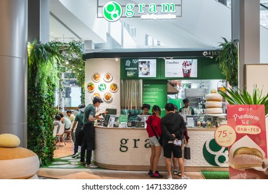 Bangkok, Thailand July 26, 2019. Gram cafe and pancake shop located in Siam Paragon shopping mall. Gram is a popular thick pancake shop from Japan.