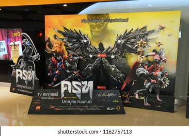Bangkok, Thailand - July 28, 2018: Standee of Thai Animation Movie Krut (Garuda): The Himmaphan Warriors Displays at the Theater.