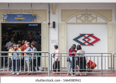 "Bangkok, Thailand July 29, 2019. Bangkok residents at entrance of soft opening of Metropolitan Rapid Transit or MRT station ""Wat Mangkon"" locate in the middle of Chinatown."