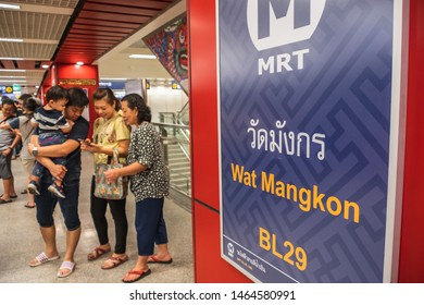"Bangkok, Thailand July 29, 2019. Bangkok residents at soft opening of Metropolitan Rapid Transit or MRT station ""Wat Mangkon"" locate in the middle of Chinatown. Station signage."