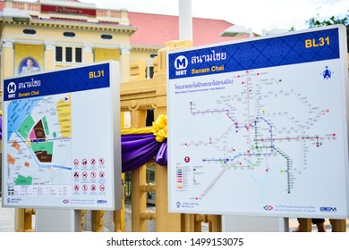 BANGKOK, THAILAND - JULY 29, 2019: 'SANAM CHAI' MRT Station blue sign in both Thai and English language is new subway station in blue line and close to Museum Siam in city of Bangkok, Thailand