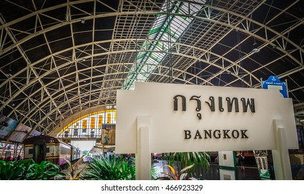 BANGKOK, THAILAND - JULY 30, 2016: Hua Lampong Station is Central of Train station in Thailand. It was created for Transfer passenger to their destination.