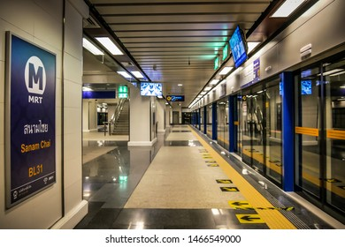 BANGKOK, THAILAND - JULY 31, 2019: Metropolitan Rapid Transit (MRT) Blue Line. Platform of Sanam Chai (BL31) Station Without People.
