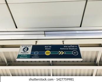 Bangkok, Thailand - JUN 15, 2019 : Siam BTS Station.Label point to National Stadium BTS station.Label of platform nuber 4 at Siam BTS Station.