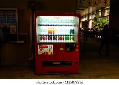 Bangkok / Thailand - Jun 6 , 2018 : Drinking water vending machine under building of Thammasat University Rangsit Center.
