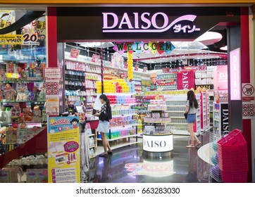BANGKOK, THAILAND - JUNE 14, 2017 : Exterior view of Daiso Shop in Bangkok, Thailand. It's a large franchise of 100-yen shops founded in Japan, owned by Daiso Sangyo Corp.