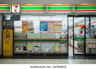BANGKOK, THAILAND - JUNE 14, 2017 :  Exterior view of 7-Eleven store in Bangkok, Thailand. 7-Eleven is world's largest franchisor of convenience stores, with more than 46,000 shops.
