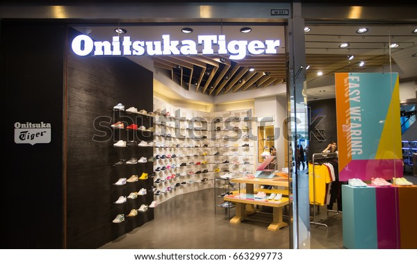 hot sales 800f0 87c8d Bangkok Thailand June 14 2017 Exterior Stock Photo (Edit Now ...